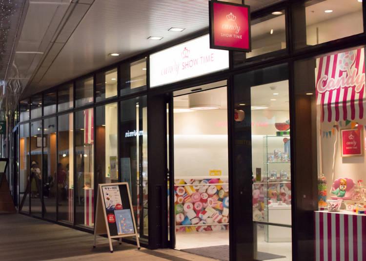 店内では飴職人のパフォーマンスもお楽しみ!/「CANDY SHOW TIME」の「TOKYO SKYTREE TOWN (R) MIX」