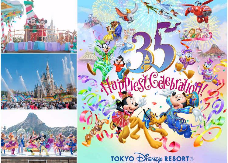 2018東京迪士尼年度活動時間表&35週年慶狂歡活動資訊一網打盡