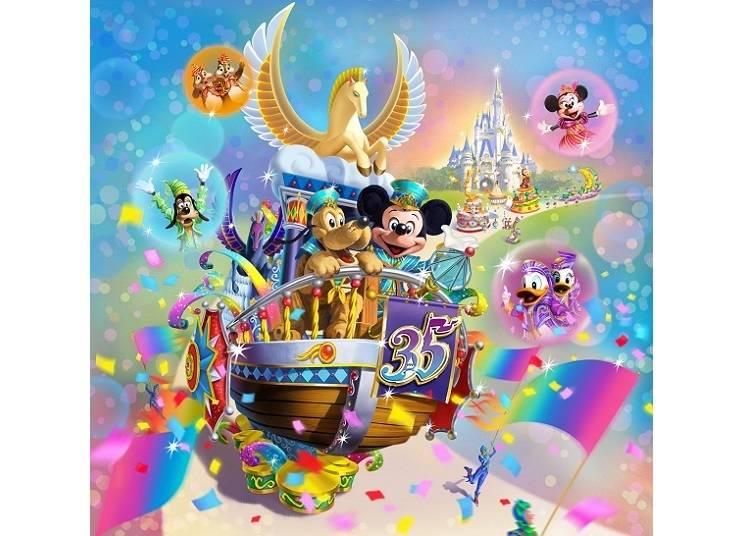 ◆2018年4月15日 日間遊行「奇想騰飛!」(東京迪士尼樂園)