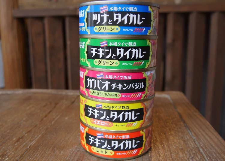 タイ人シェフが「いなばのタイカレー」を食べ比べ。本場に近い味No.1は?