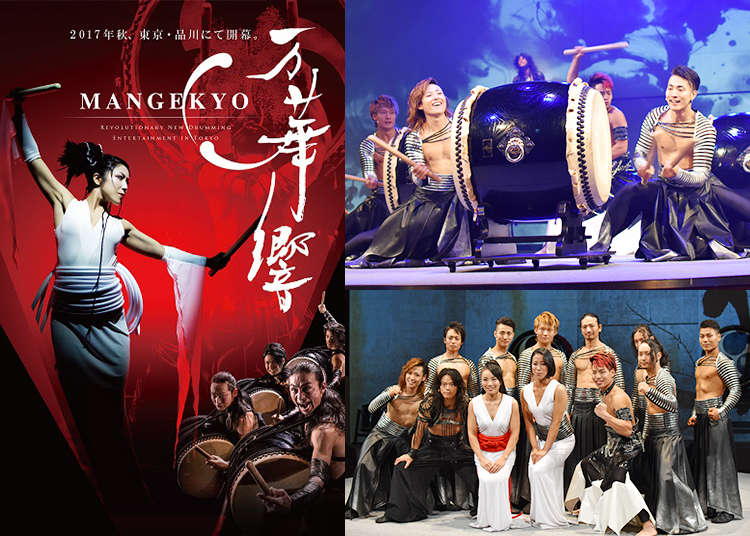 [MOVIE] DRUM TAO'S MANGEKYO – a Kaleidoscope of Taiko Drums