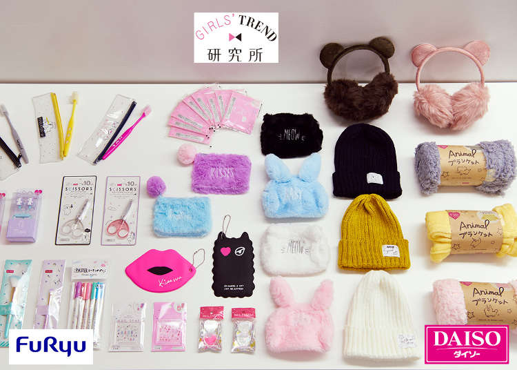 "55 Kawaii Goods for as Cheap as 100 Yen! Furyu's ""GIRLS'TREND"" Collection at DAISO"