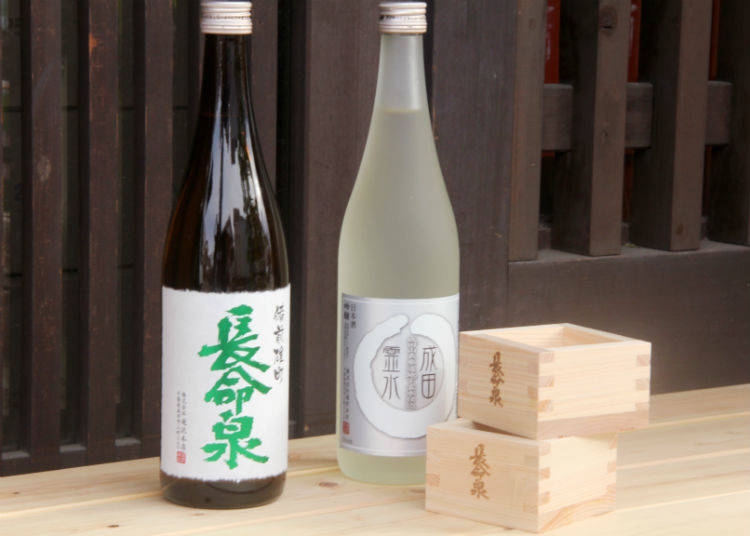 "Chomeisen Sake: ""Source of Long Life"""