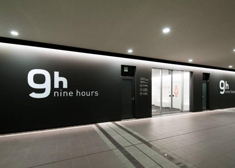 9h Nine Hours Narita Airport