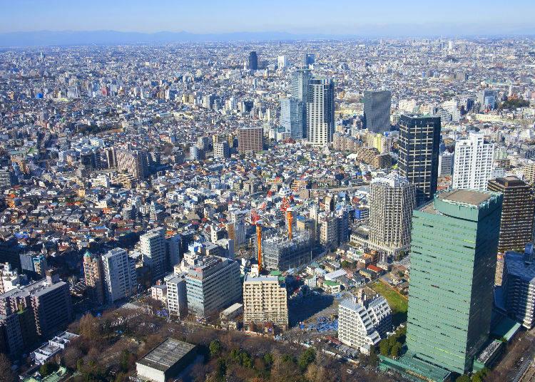 Tokyo Metropolitan Government Building Observatory