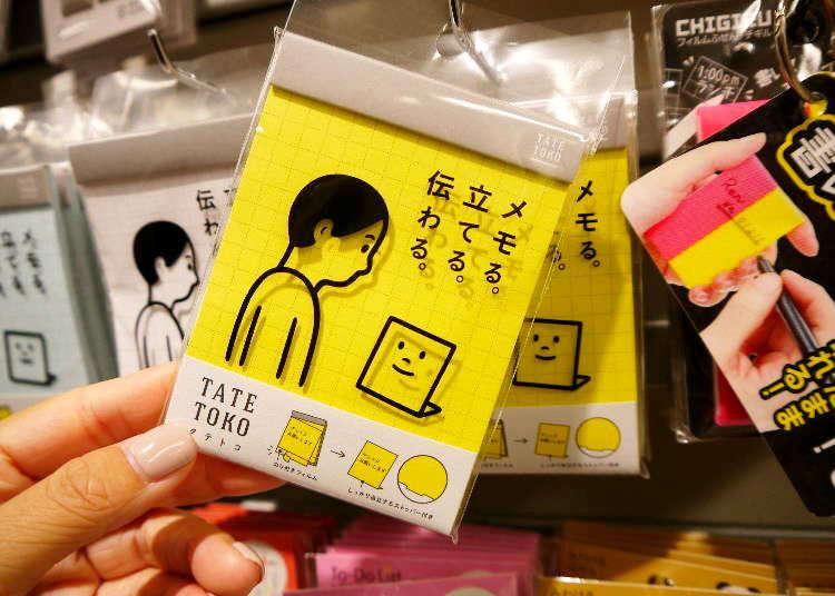 日本必買文具!LOFT公關推薦10大人氣商品【2017秋冬版】