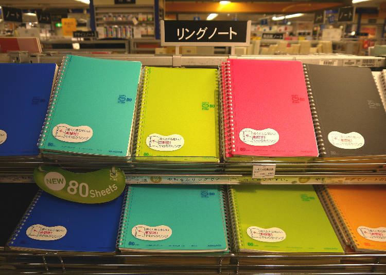 Soft Ring Notebook