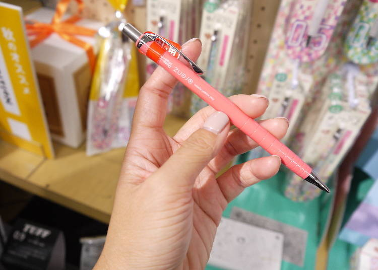 ORENZ 0.5自動鉛筆