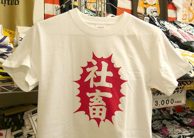 外国人が思わず買っちゃう「おもしろ日本語Tシャツ」in秋葉原