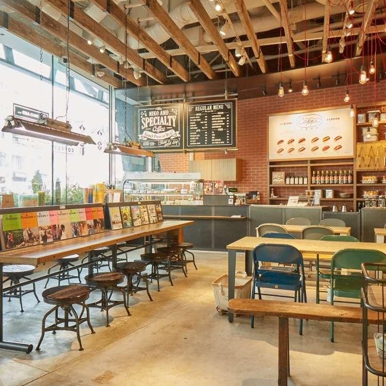 東京都會時尚風格咖啡廳「niko and ... COFFE」