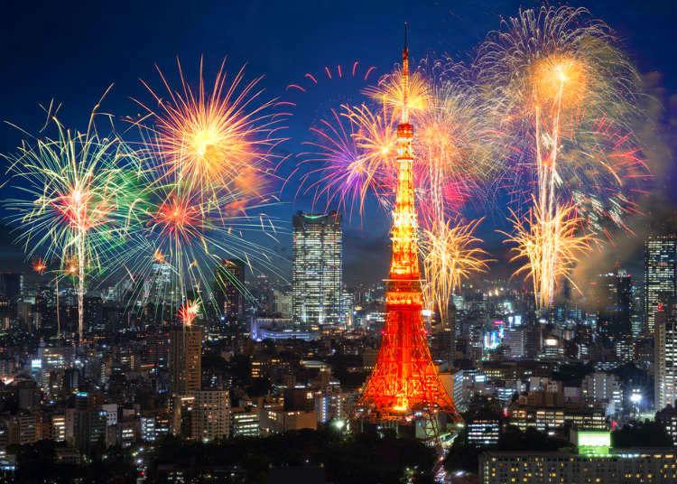 《도쿄겨울여행》 일본 도쿄에서 새해를 즐기는 법!