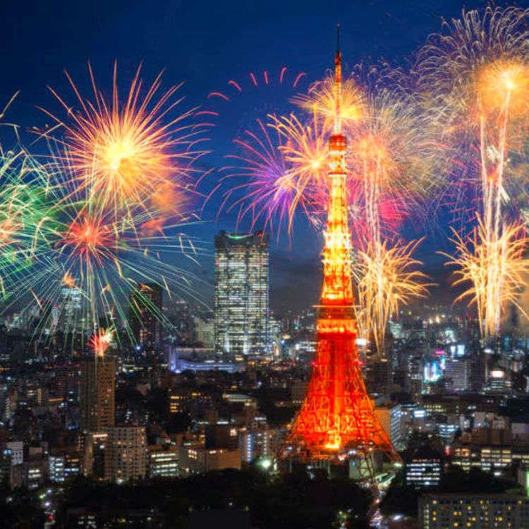 東京跨年何處去 超實用攻略