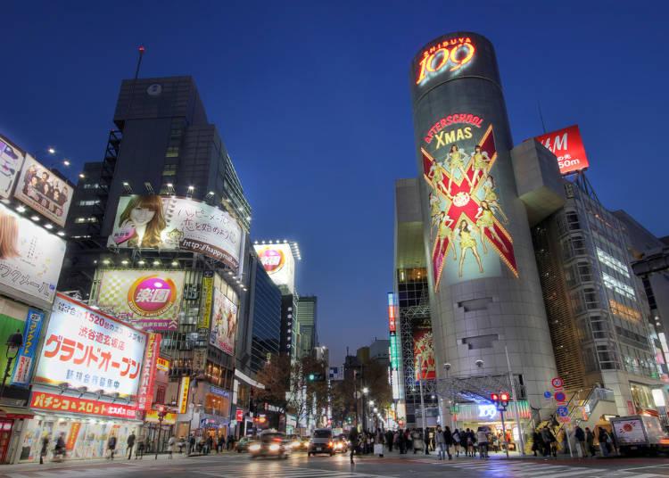 百貨商場 跨年夜及新年營業資訊