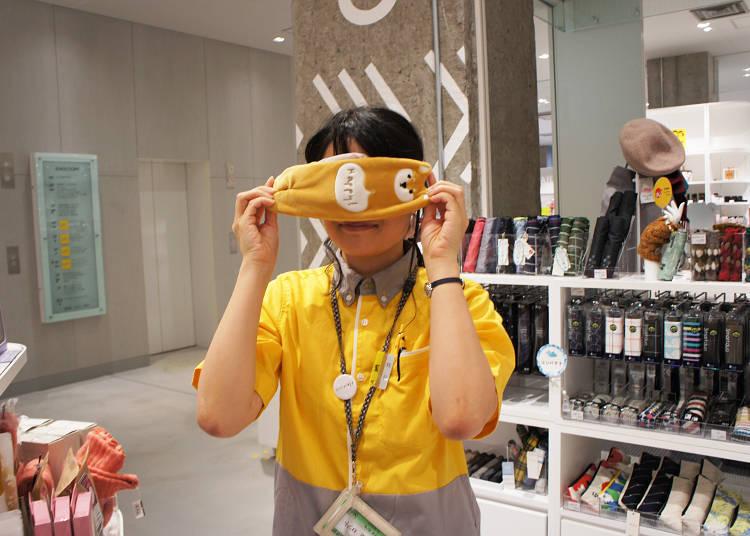 可愛動物造型 舒壓眼罩