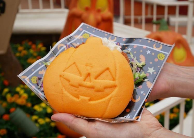 1.Pumpkin-Shaped Scallop Crème Croque-Bun