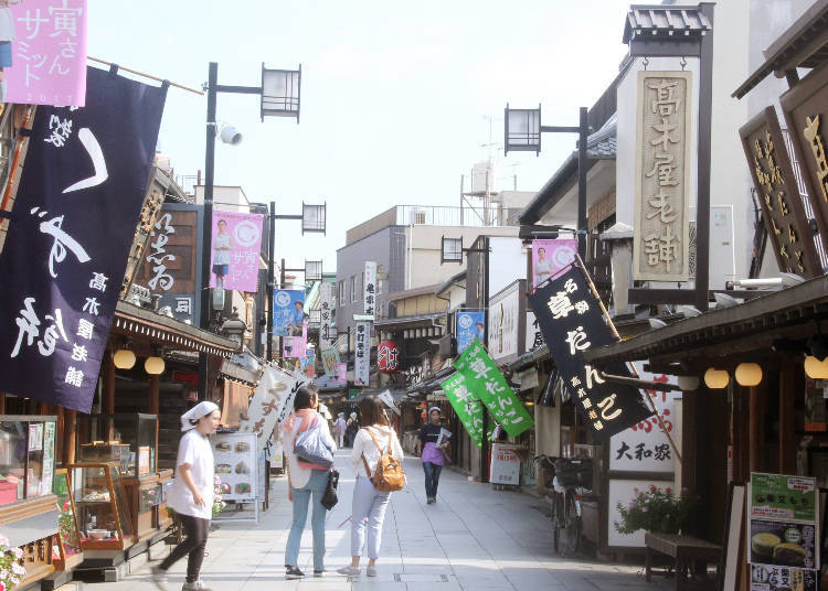 Shibamata: Travel Back to the Edo Period