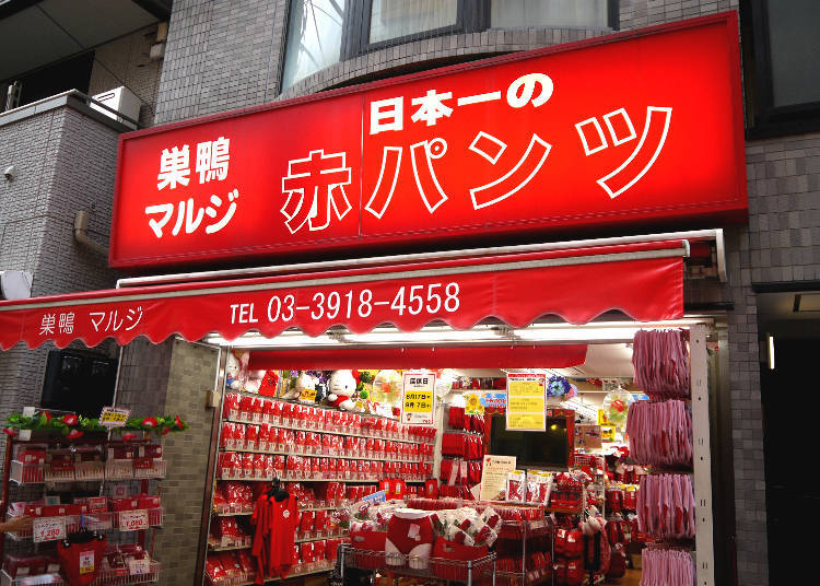 Sugamo: Washing Deities and Buying Red Panties
