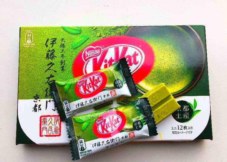 The Japanese KitKat Journey - Taste Testing
