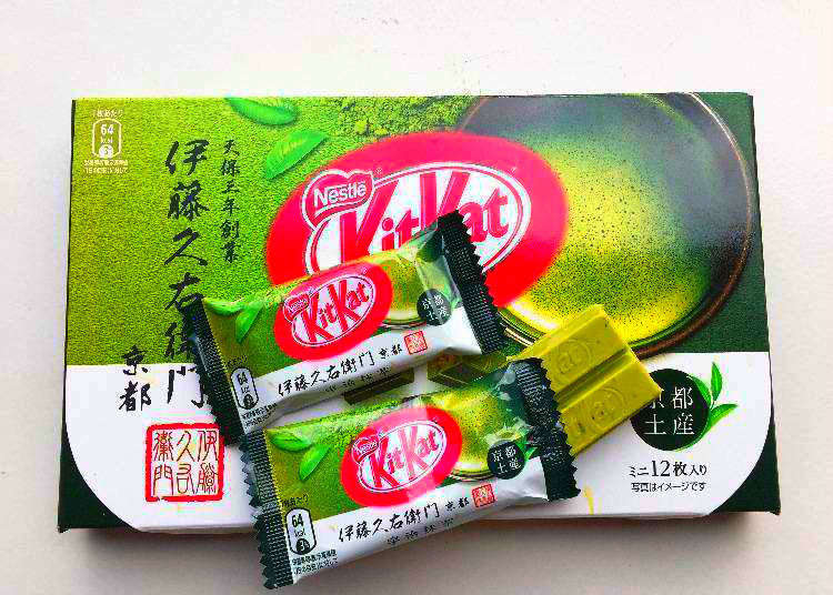 Japanese KitKat Journey - Taste Testing the Unique Flavors!