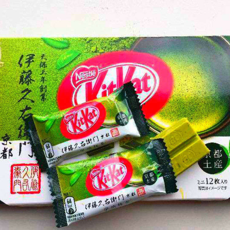 The Japanese KITKAT Journey - Taste testing