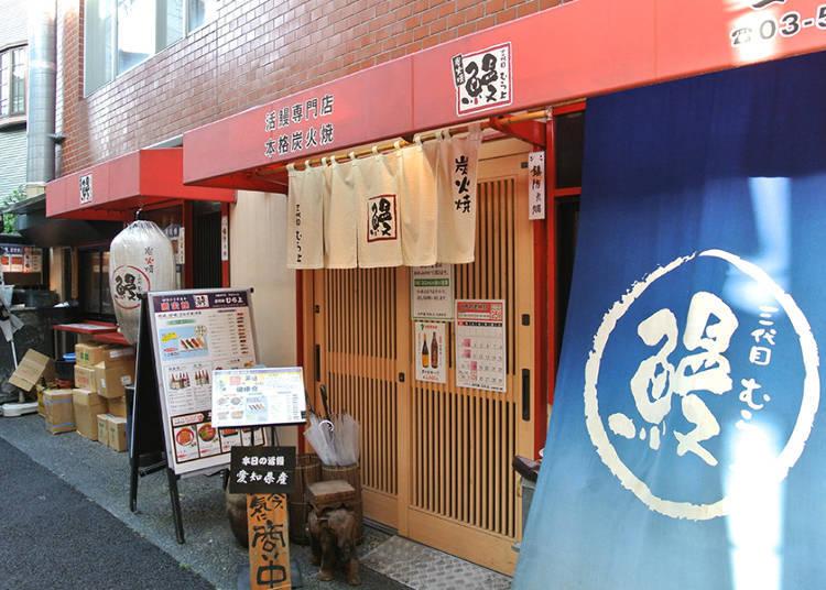 週末限定!在裝潢時髦的店內享用極品鰻魚丼「三代目むら上 大井町店」