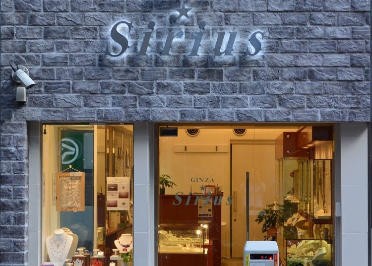 4. Ginza Sirius: a Hidden Jewelry Shop with Many Unique Pieces