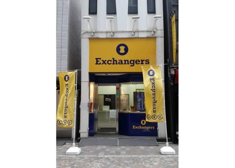 都内で最安値のレートに挑戦!「エクスチェンジャーズ 銀座店」