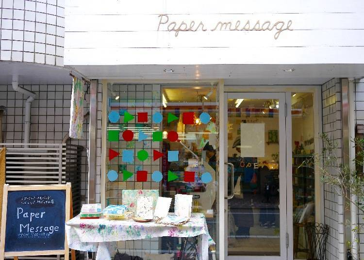 Paper Message: a Colorful Paradise for Stationery Fans