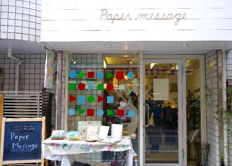 第二站  paper message 和紙雜貨專賣店 繽紛可愛紙製小物、明信片,薄薄一張紙揮灑無限創意