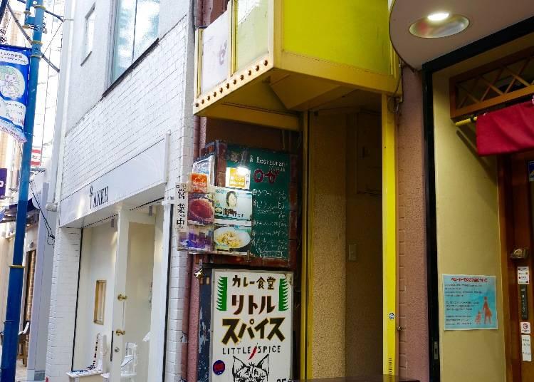 第6站 LITTLE SPICE 小小的店有著世界美味咖哩 更有滿滿的溫暖人情味