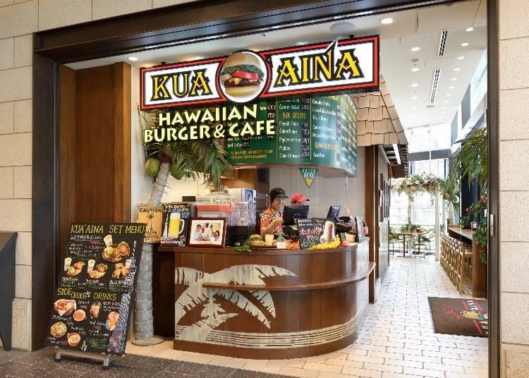 KUA'AINA Hamburger Café