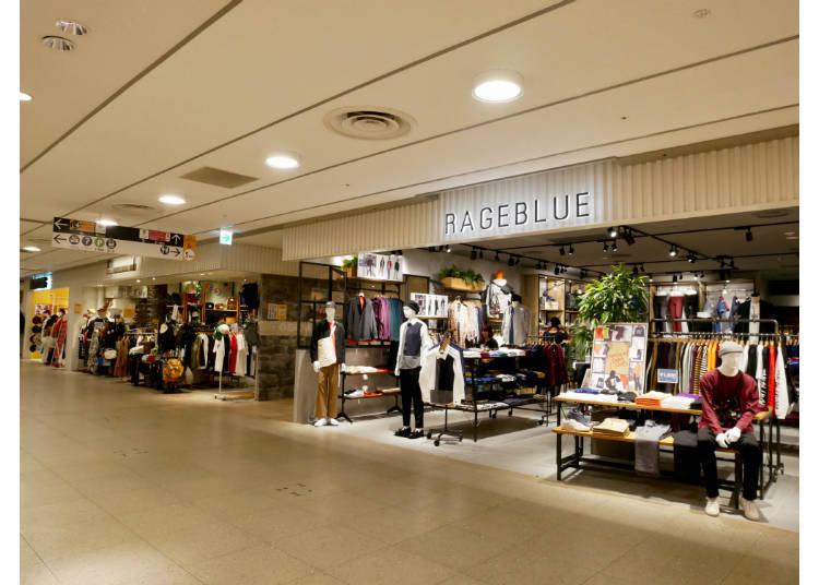 3rd Floor: Fashion, Miscellaneous Goods, Solamachi Tabe-Terrace