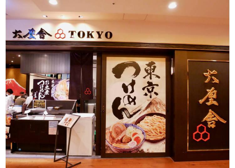 Rokurinsha Tokyo