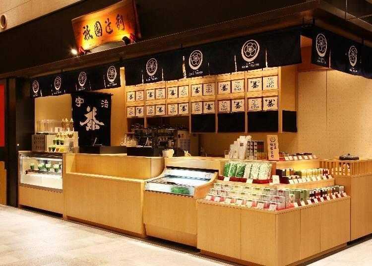 Gion Tsujiri