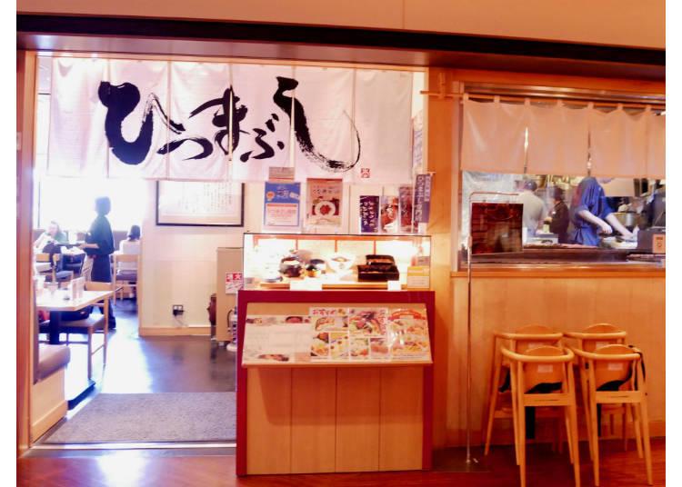 Hitsumabushi Nagoya Bincho