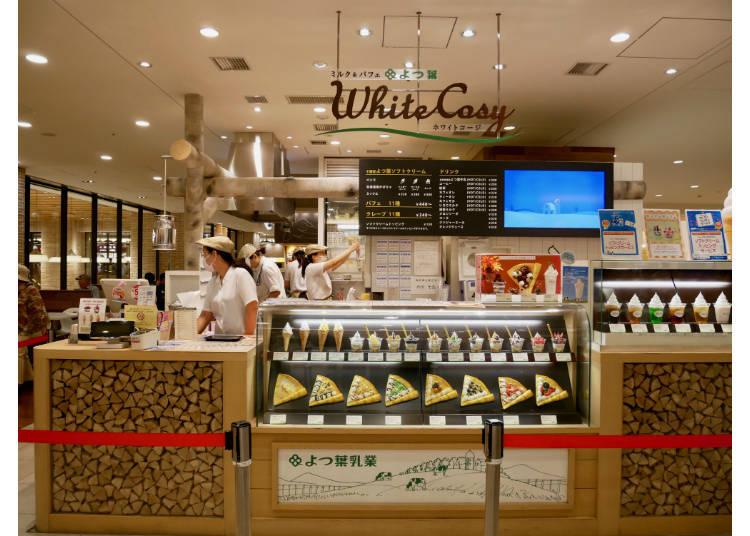 Milk and Parfait Yotsuba White Cosy
