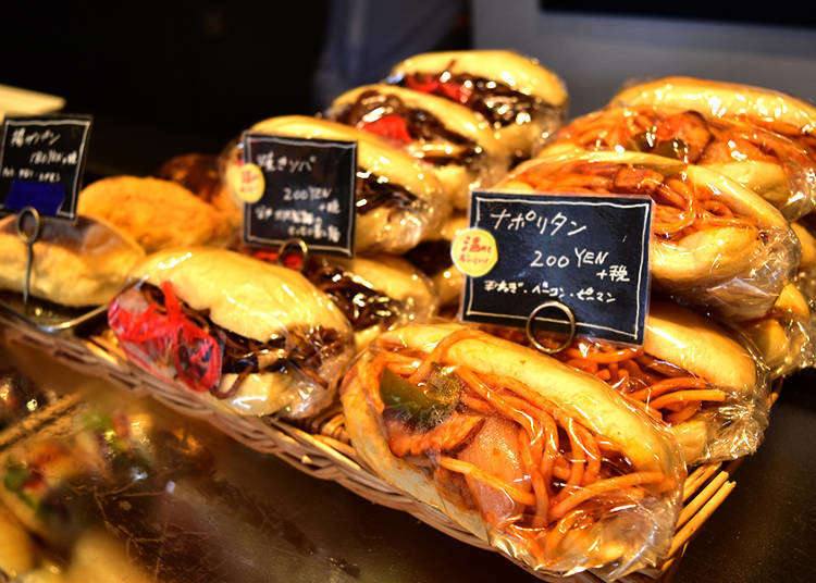 Crazy for Koppe Pan: Snack Your Way Through Japan's Popular Bread Rolls!