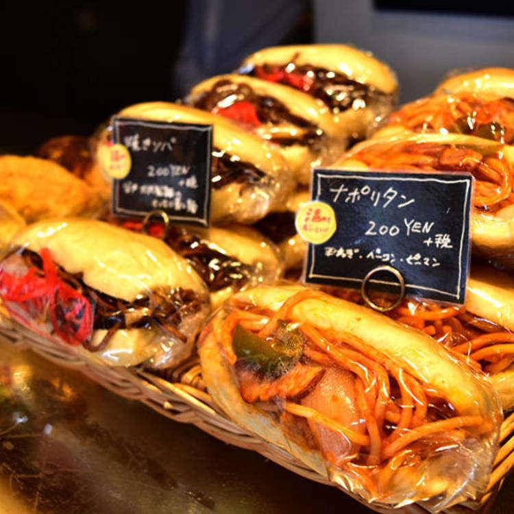 요즘 이 콧페빵(곳페빵)이라 불리는 길고 납작한 빵이 인기다!