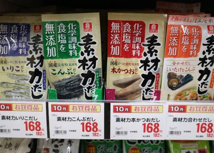 Riken Hon-Katsuo Dashi, Japanese Bonito Soup Stock