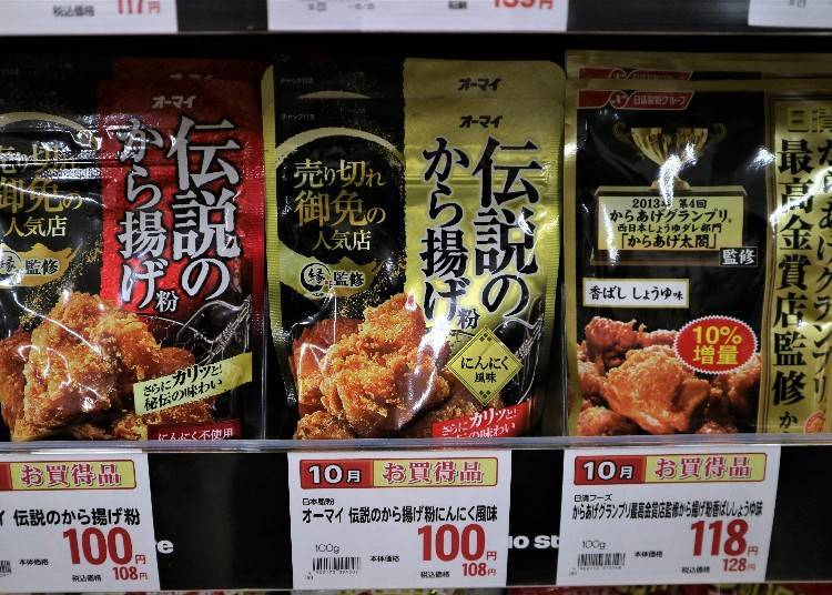 Nissin Fried Chicken Powder Karaage Grand Prix