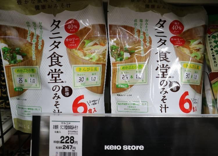 Tanita Shokudo Miso Soup
