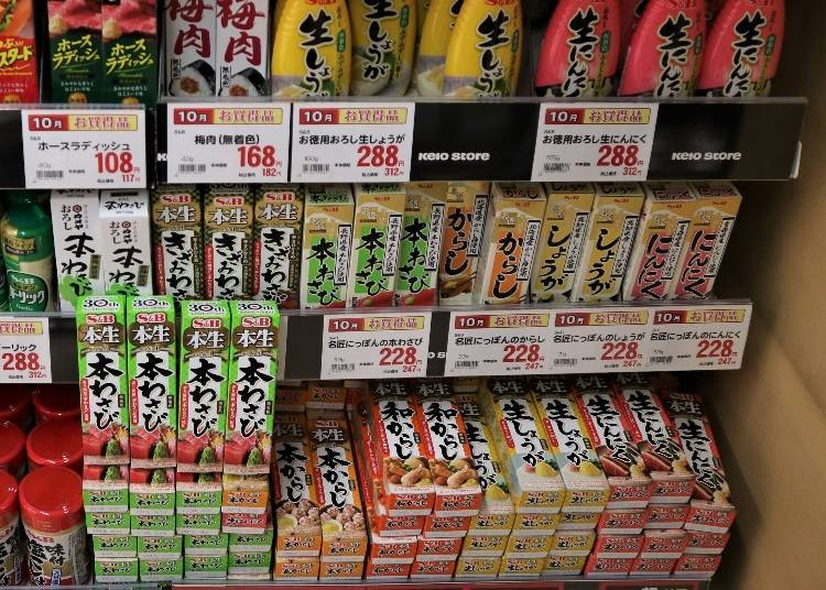 strategies of japan supermarkets in hong Strategies of japanese supermarkets in hong kong are closely tied to the overall strategies of their parent department stores among stores in japan, larke[ 6 ] distinguishes two categories of department stores traditional department stores and general merchandise stores (gms.