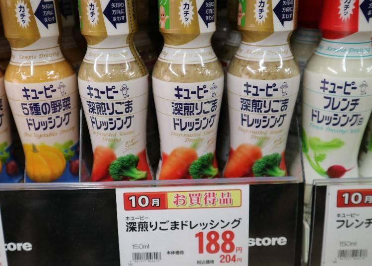 KEWPIE深煎胡麻沙拉醬(キューピー深煎りゴマドレッシング)