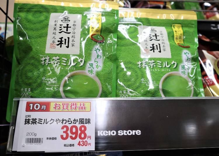 辻利抹茶牛奶粉(辻利抹茶ミルクやわらか風味)