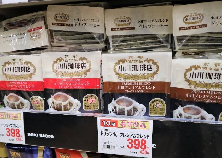 小川珈琲店 咖啡粉