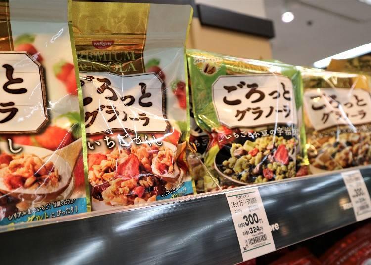 日清水果穀物麥片(日清シスコ ごろっとグラノーラ)
