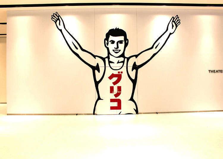 오사카 여행경험자라면 반드시 기억하는 사진 속 인물! 이곳은 글리코의 공장!