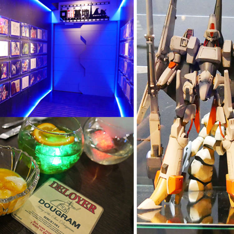 Izakaya Robo-Kichi: Drink, Feast and Watch Old-School Anime in Tokyo's Super-Secret Robot Pub!