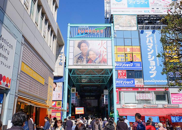 1.吉祥寺太陽道商店街(SUNROAD)