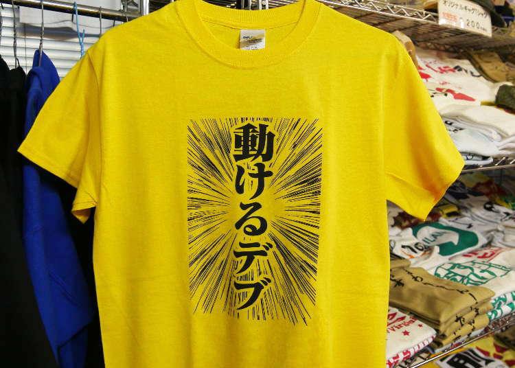世界も認める!?外国人が思わず買っちゃう「おもしろ日本語Tシャツ」in秋葉原